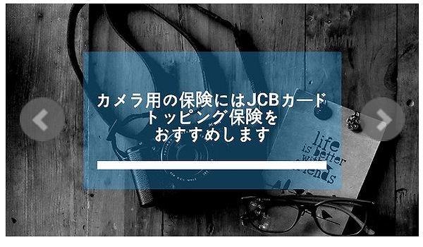 f:id:haru_hobby:20170802034927j:plain