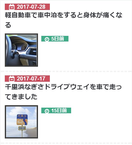 f:id:haru_hobby:20170802040408j:plain