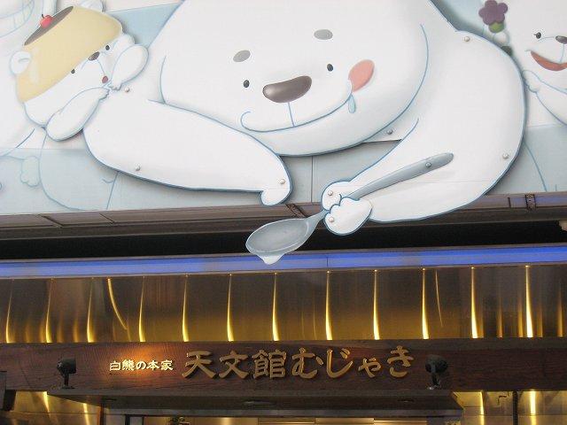 f:id:haru_hobby:20170821225951j:plain