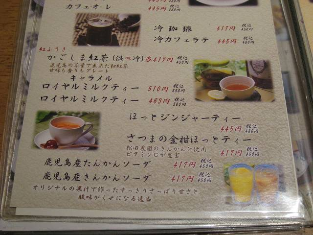 f:id:haru_hobby:20170821230311j:plain