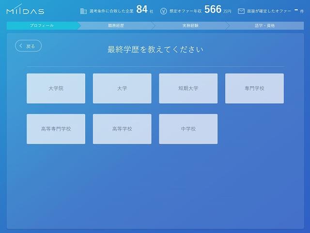 f:id:haru_hobby:20170906214315j:plain