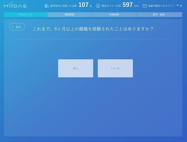 f:id:haru_hobby:20170906214643j:plain