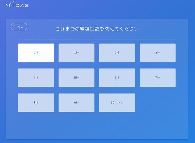 f:id:haru_hobby:20170906214755j:plain