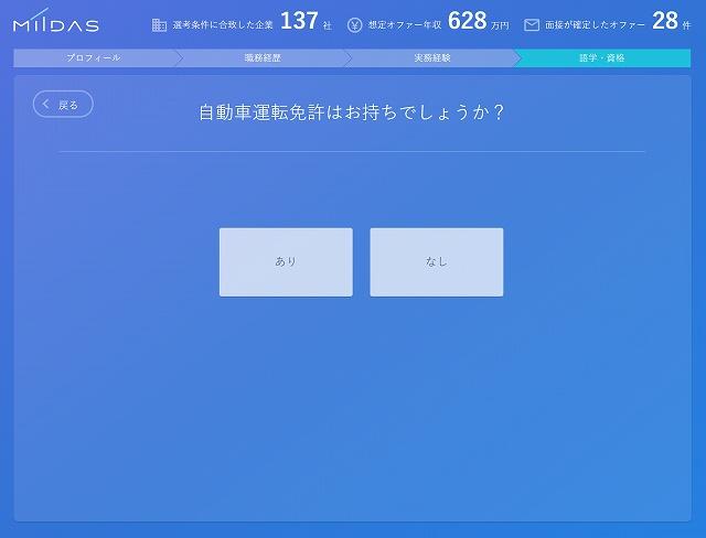 f:id:haru_hobby:20170906215008j:plain