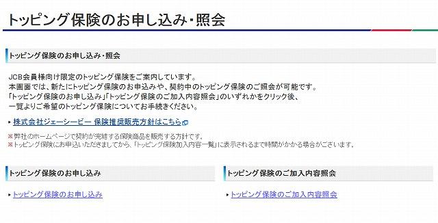 f:id:haru_hobby:20171103112723j:plain
