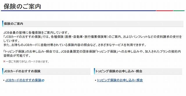 f:id:haru_hobby:20171103112737j:plain