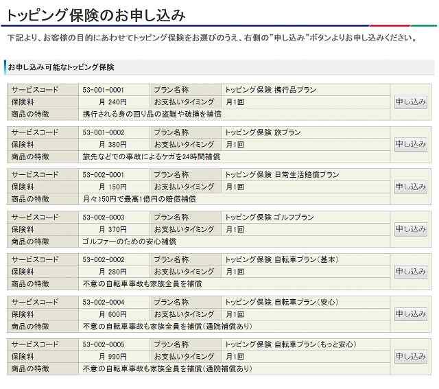 f:id:haru_hobby:20171103112907j:plain