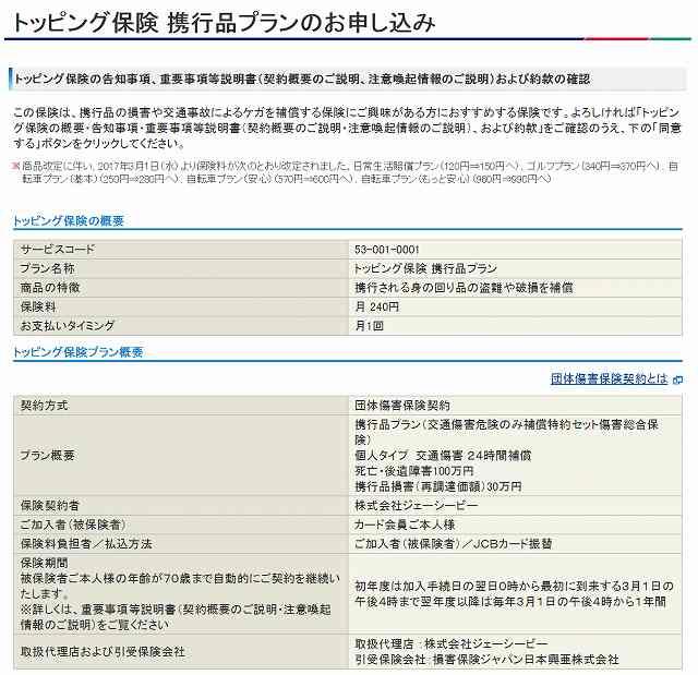f:id:haru_hobby:20171103112941j:plain