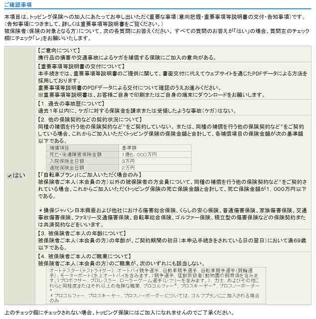 f:id:haru_hobby:20171103112943j:plain