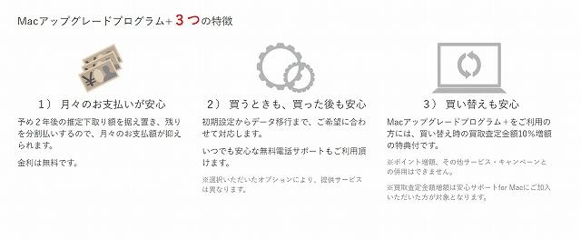 f:id:haru_hobby:20171119184500j:plain
