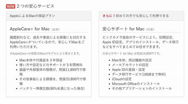 f:id:haru_hobby:20171119184503j:plain