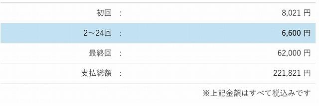 f:id:haru_hobby:20171119184821j:plain