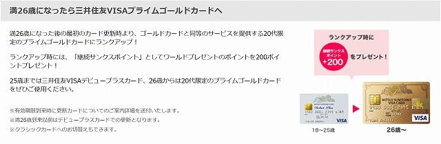 f:id:haru_hobby:20171224003520j:plain