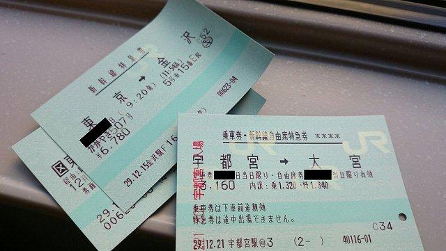 f:id:haru_hobby:20171225042106j:plain