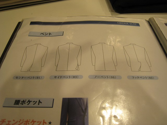 f:id:haru_hobby:20180114235333j:plain