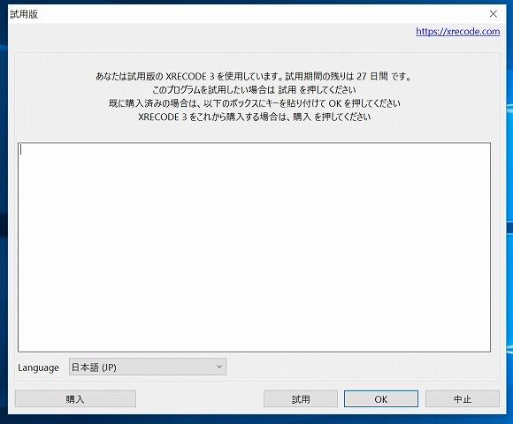 f:id:haru_hobby:20180213110119j:plain