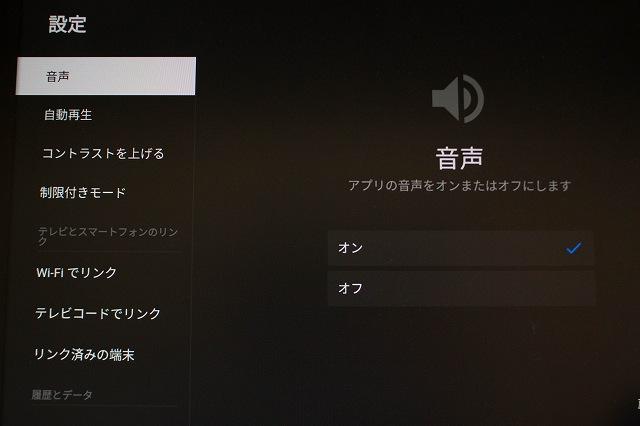 f:id:haru_hobby:20180213145849j:plain