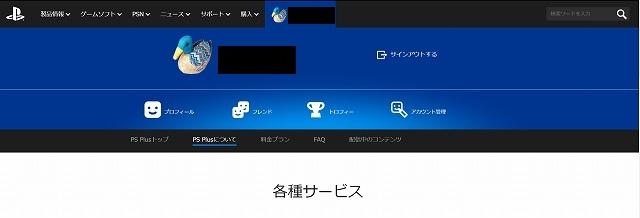 f:id:haru_hobby:20180228032840j:plain