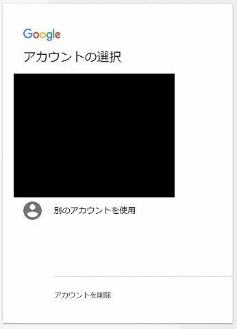 f:id:haru_hobby:20180301170145j:plain