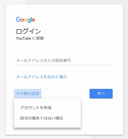 f:id:haru_hobby:20180301170253j:plain