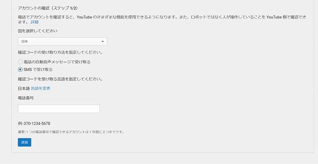 f:id:haru_hobby:20180301171744j:plain