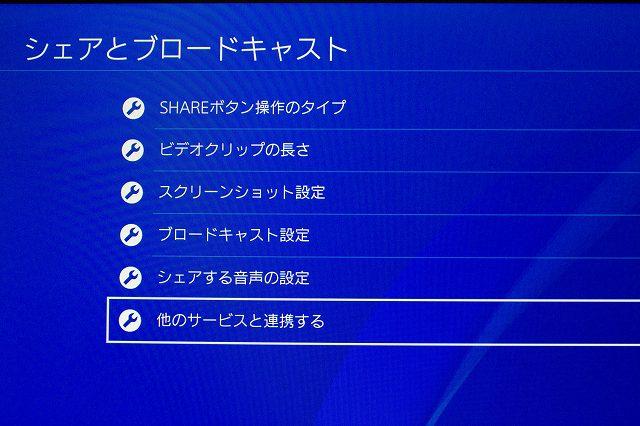 f:id:haru_hobby:20180301194211j:plain