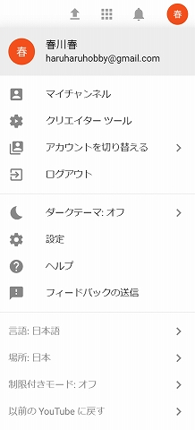 f:id:haru_hobby:20180302011118j:plain