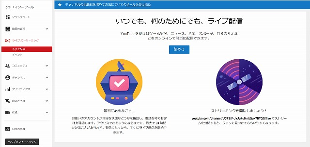 f:id:haru_hobby:20180302011309j:plain