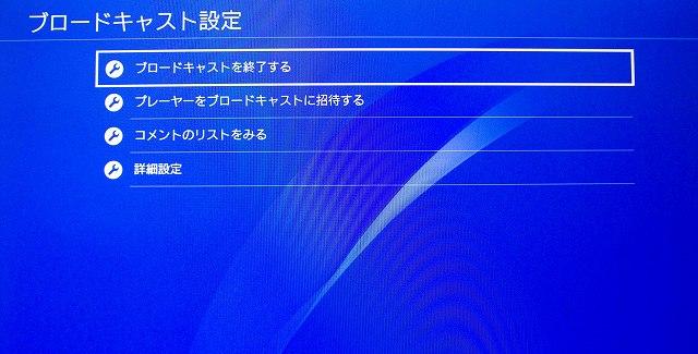 f:id:haru_hobby:20180302013425j:plain