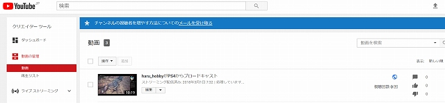 f:id:haru_hobby:20180302013702j:plain