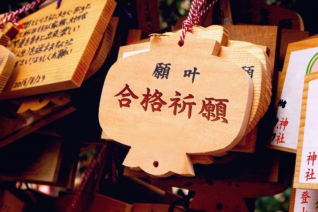 f:id:haru_hobby:20180413001114j:plain