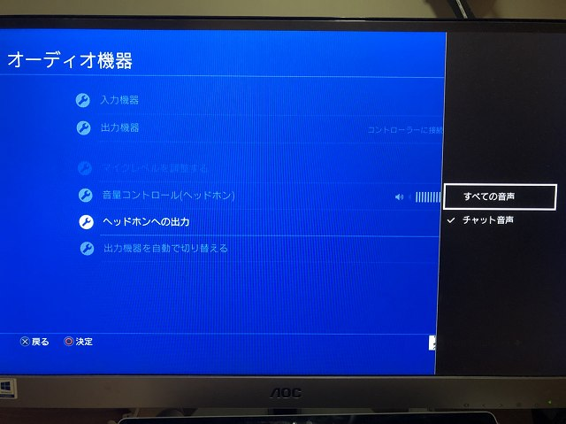 f:id:haru_hobby:20180429023402j:plain