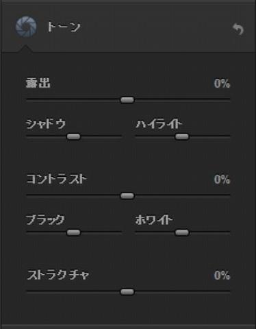 f:id:haru_hobby:20180503014832j:plain