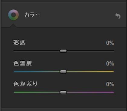 f:id:haru_hobby:20180503014835j:plain