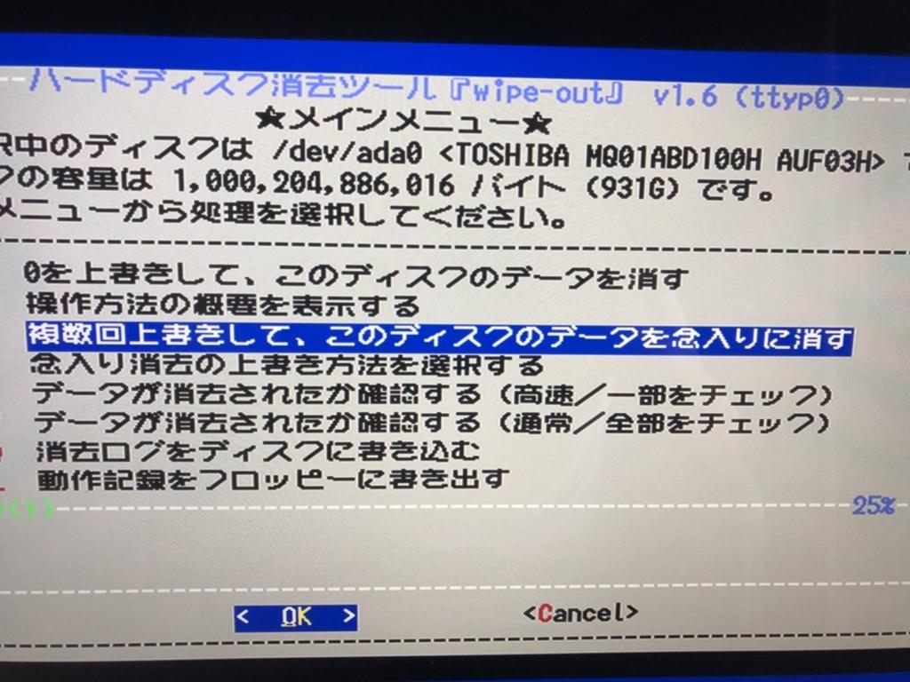 f:id:haru_hobby:20180521094225j:plain