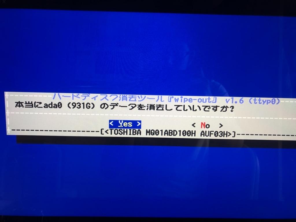 f:id:haru_hobby:20180521094416j:plain