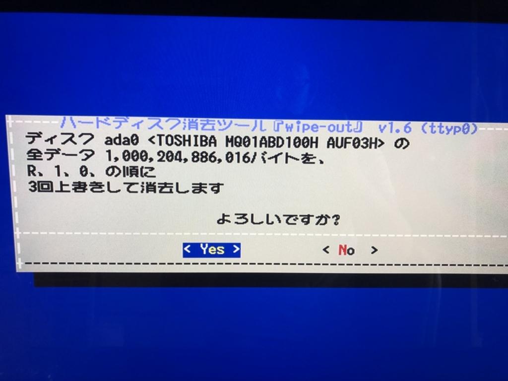 f:id:haru_hobby:20180521094421j:plain