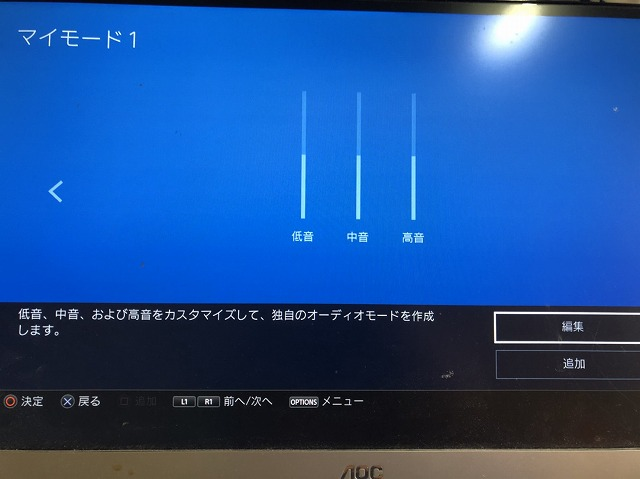 f:id:haru_hobby:20180609140900j:plain