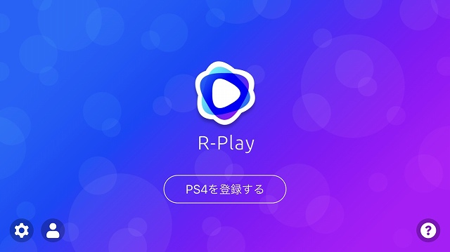 f:id:haru_hobby:20180609191052j:plain