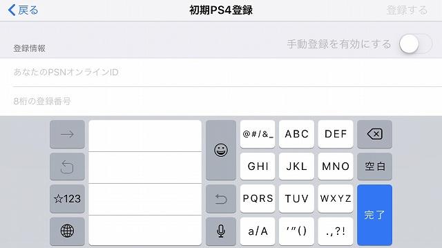f:id:haru_hobby:20180609191154j:plain