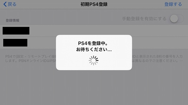 f:id:haru_hobby:20180609191803j:plain