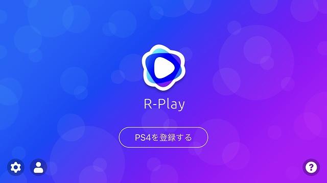 f:id:haru_hobby:20180609195121j:plain