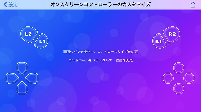 f:id:haru_hobby:20180609195752j:plain