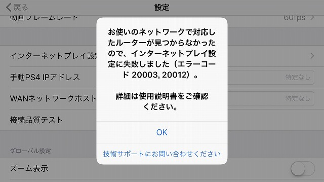f:id:haru_hobby:20180609210029j:plain