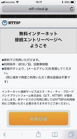 f:id:haru_hobby:20180616152857j:plain