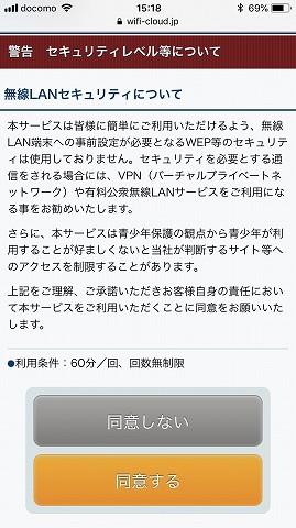 f:id:haru_hobby:20180616153058j:plain