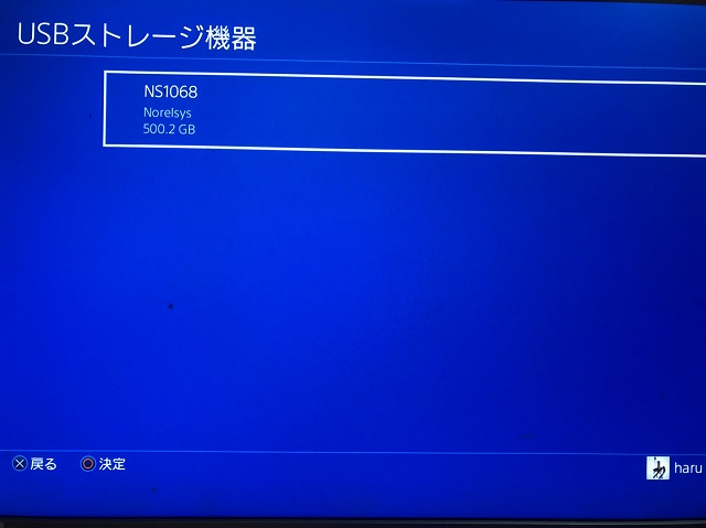 f:id:haru_hobby:20180617000043j:plain