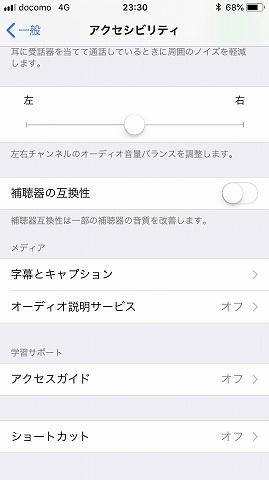 f:id:haru_hobby:20180630002718j:plain