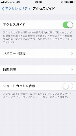 f:id:haru_hobby:20180630002746j:plain