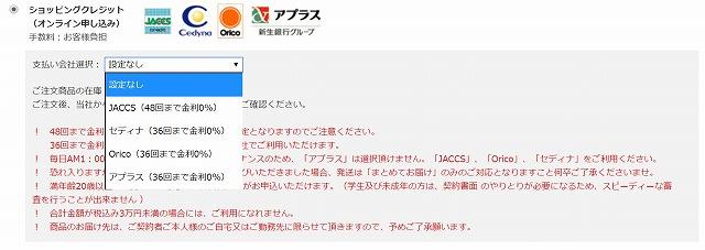 f:id:haru_hobby:20180808064214j:plain
